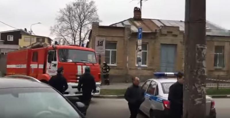 Έκρηξη κοντά σε σχολείο στη Ρωσία (ΒΙΝΤΕΟ)