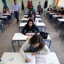 Παγκύπριες Εξετάσεις: Μπήκαν στο πανεπιστήμιο με βαθμό 8!