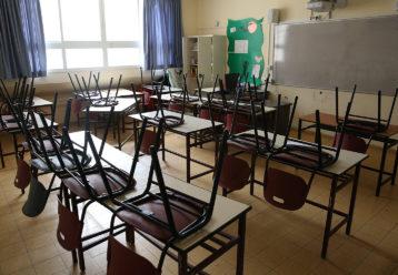 Προβληματισμούς για την νέα σχολική χρονιά εκφράζουν οι οργανωμένοι γονείς Μέσης Εκπαίδευσης