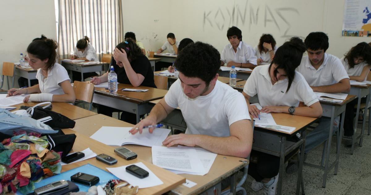 Παγκύπριες Εξετάσεις 2021: Ανακοινώθηκε η ύλη – Όσα πρέπει να γνωρίζουν οι υποψήφιοι