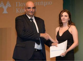 Το Χρηματιστήριο βράβευσε την Ιουλιάνα που αρίστευσε στο Τμήμα Οικονομικών του Πανεπιστήμιο Κύπρου