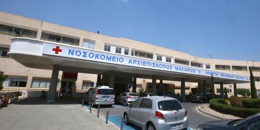 Δημιουργείται παιδότοπος στο Νοσοκομείο Αρχιεπισκόπου Μακαρείου!