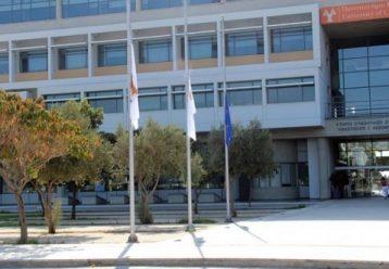 Θλίψη στο Πανεπιστήμιο Κύπρου: «Έφυγε» ο καθηγητής Ανδρέας Παπαπαύλου