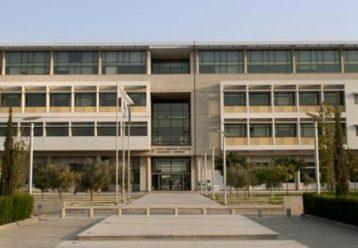 Πανεπιστήμιο Κύπρου: Έτσι θα επιστρέψουν οι φοιτητές για τη νέα ακαδημαϊκή χρονιά
