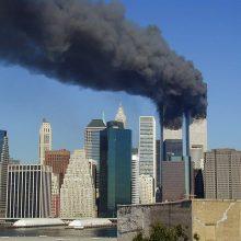 Η μητέρα της αναγνωρίστηκε ως θύμα της 11ης Σεπτεμβρίου 20 χρόνια μετά
