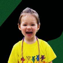 Η 2χρονη Christine, το μικρότερο θύμα της 11ης Σεπτεμβρίου που δεν πρόλαβε να δει τον Μίκι