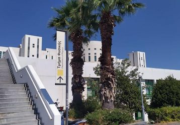 Μόνο εμβολιασμένους φοιτητές ζητά το Τμήμα Φυσικής Πανεπιστημίου Κύπρου