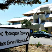 Τρόμος στην Πάφο: Γυναίκα μπούκαρε σε σπίτι και χτύπησε μητέρα και τον 12χρονο γιο της
