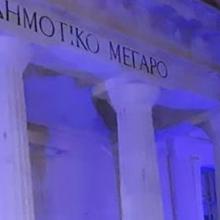 Μωβ φωτίζεται το Δημοτικό Μέγαρο Πάφου για την Παγκόσμια Ημέρα Αλτσχάιμερ