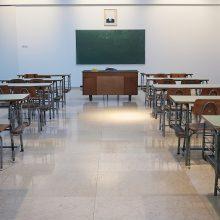 Στη σκιά της πανδημίας χτυπά το πρώτο κουδούνι σε Γυμνάσια και Λύκεια