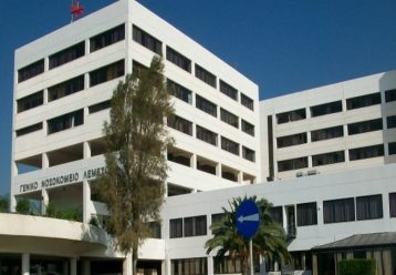 SOS από το Παιδιατρικό του Νοσοκομείου Λεμεσού: Υπολειτουργεί και κινδυνεύουν παιδιά
