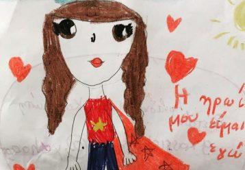«Η ηρωίδα μου είμαι εγώ»: Η παιδική ζωγραφιά σε Ογκολογική Μονάδα Παίδων που μας συγκίνησε